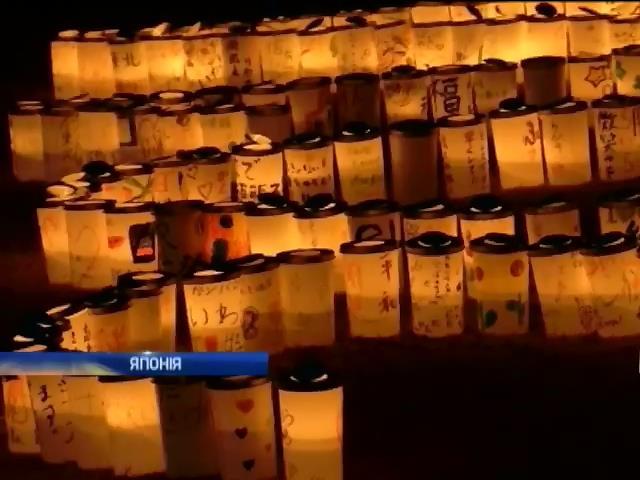 Япония вспоминает погибших во время разрушительного цунами (видео)