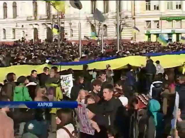 В Харькове и Черкассах прошли акции за единство Украины (видео)