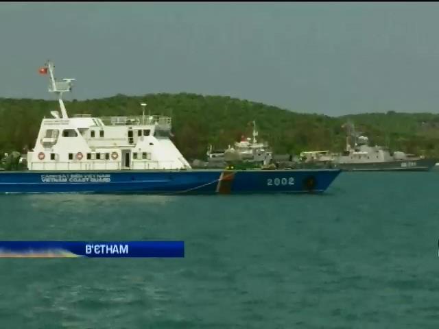 В Южно-Китайском море нашли остатки самолета (видео)
