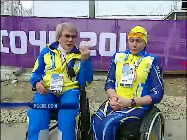Украинская сборная взяла второе золото на Паралимпиаде (видео)