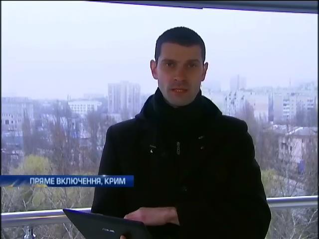 Вооруженные люди предъявили ультиматум украинской части под Евпаторией (видео)