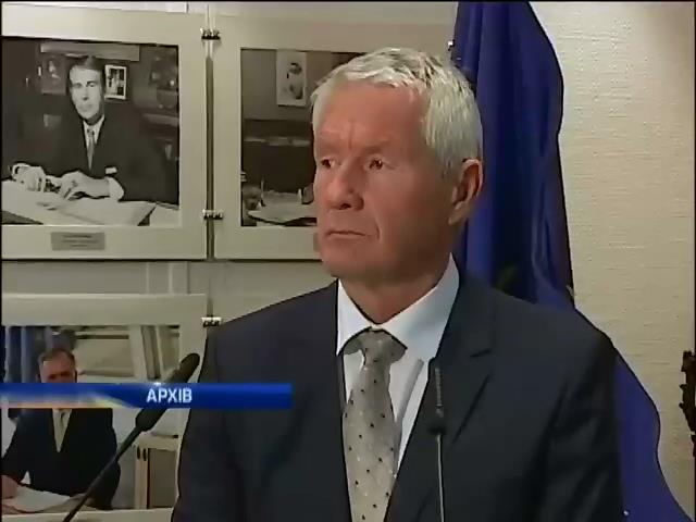 Генсек Совета Европы едет в Киев (видео)