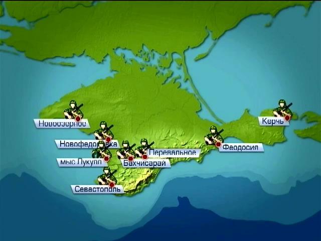 Карта захватов Крыма (видео)