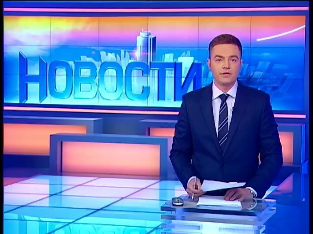 США не признают результаты референдума в Крыму (видео)