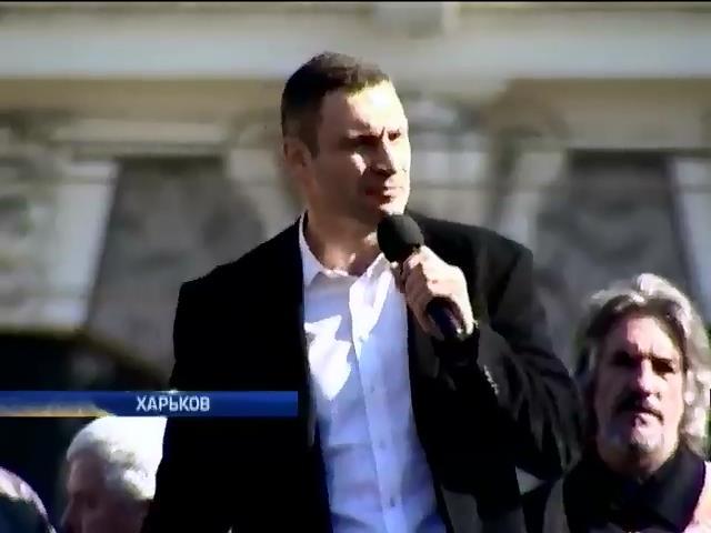 В Харькове Виталия Кличко забросали яйцами (видео)