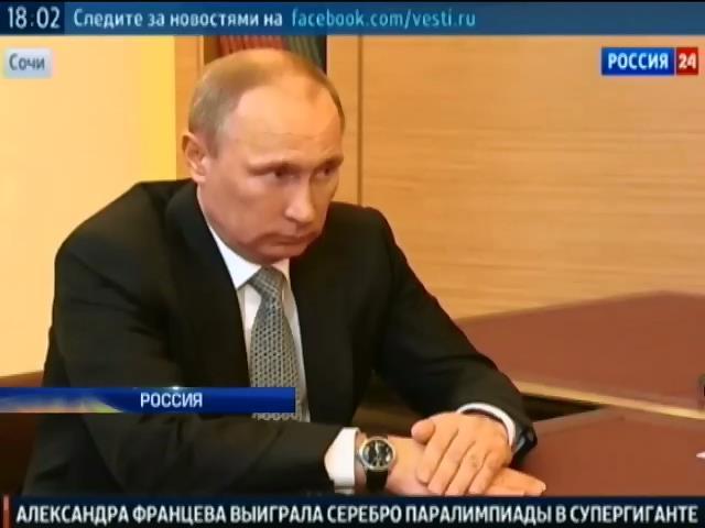 """Россия подготовила свой план по выходу из """"крымского кризиса"""" (видео)"""