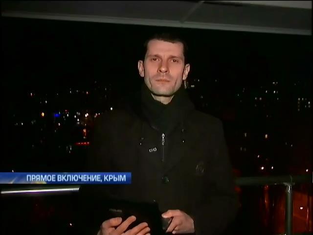 В Севастополе обесточен штаб ВМС Украины (видео)