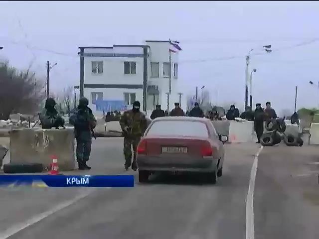 В Крыму исчезли предводители крымского Майдана (видео)