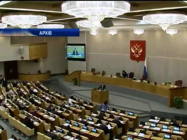Госдума планирует упростить выдачу российских паспортов украинцам (видео)