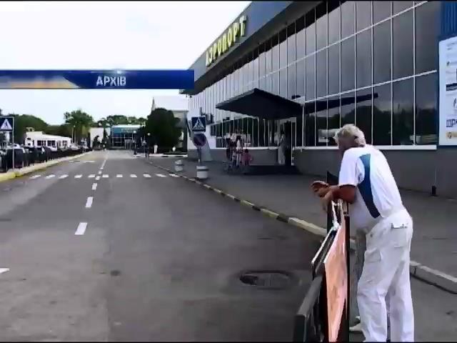 Из Киева отменены авиарейсы в Симферополь (видео)