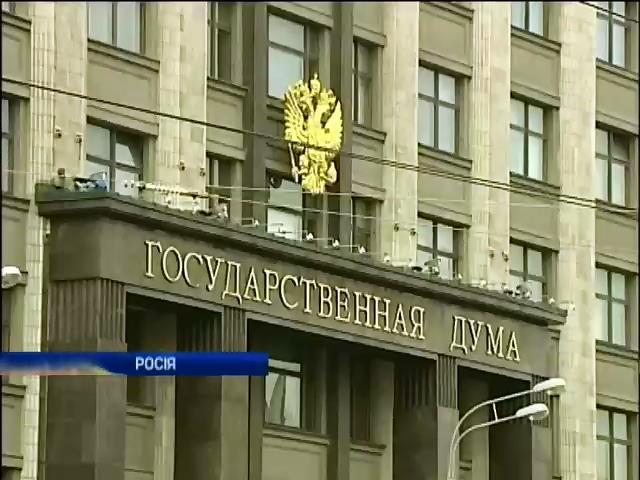 21 марта Госдума рассмотрит вопрос присоединения Крыма (видео)