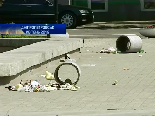 "Суд снял обвинения с ""днепропетровских террористов"" (видео)"