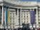 МИД Украины осуждает признание Россией декларации о независимости Крыма