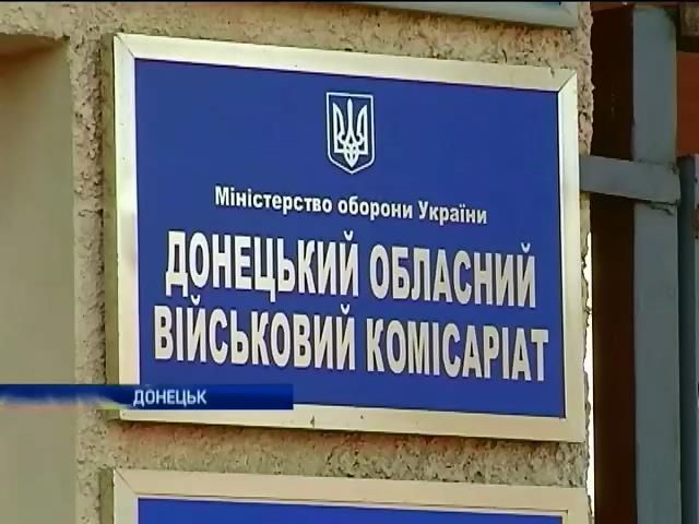 В Донецкой области заработала миссия ОБСЕ (видео)