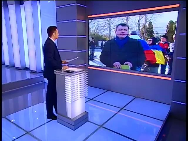 В Ялте проходит митинг за единую Украину (видео)