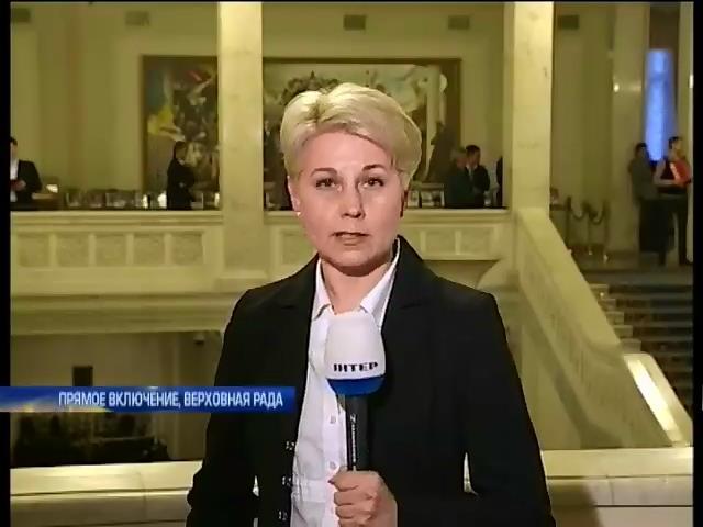 Раде не удалось назначить судей на утреннем заседании (видео)