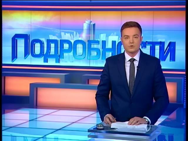 Россия выразила готовность вести переговоры с Украиной (видео)