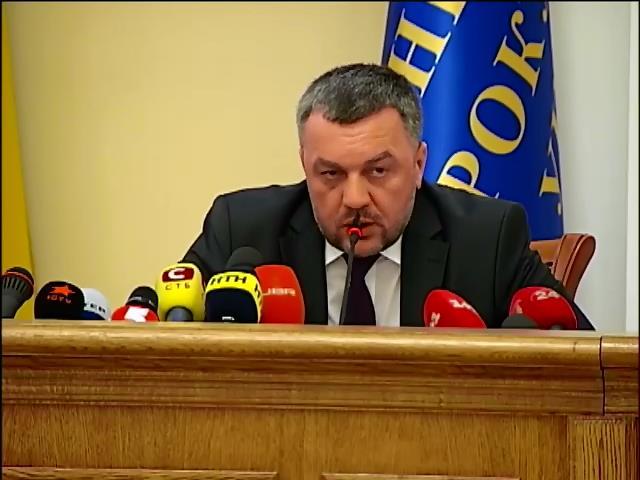 ГПУ просит Интерпол объявить Януковича в международный розыск (видео)