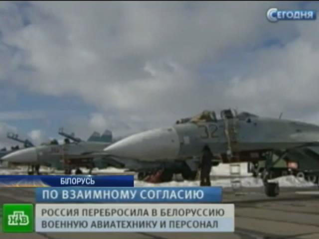 Лукашенко объяснил, что принять российские самолеты его попросила Россия (видео)