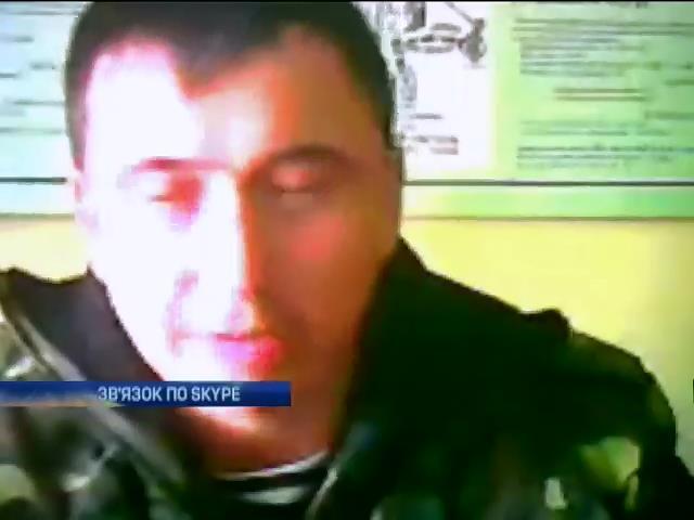 Феодосийские морские пехотинцы обратились к украинским параолимпийцам (видео)