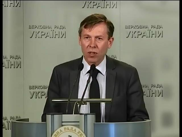 Депутаты возмущены митингами в Донецке (видео)