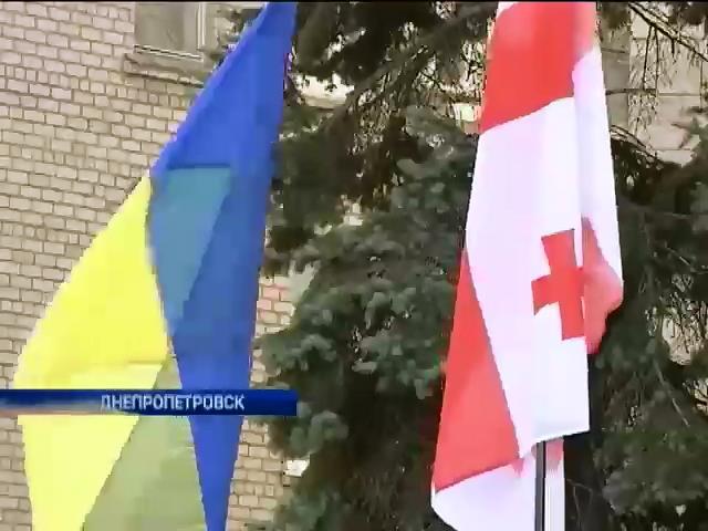 Митинг нацменьшинств в поддержку Украины прошел в Днепропетровске (видео)