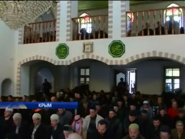 Крымские татары помолились за мир на полуострове (видео)