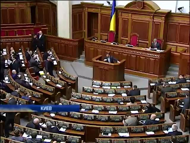 Верховная рада отложила голосования по важным вопросам (видео)