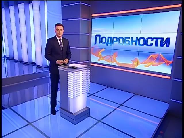 Австрийский суд отпустил Дмитрия Фирташа под залог (видео)