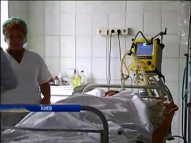 """""""Интер"""" инициирует помощь для офтальмологических клиник Украины (видео)"""
