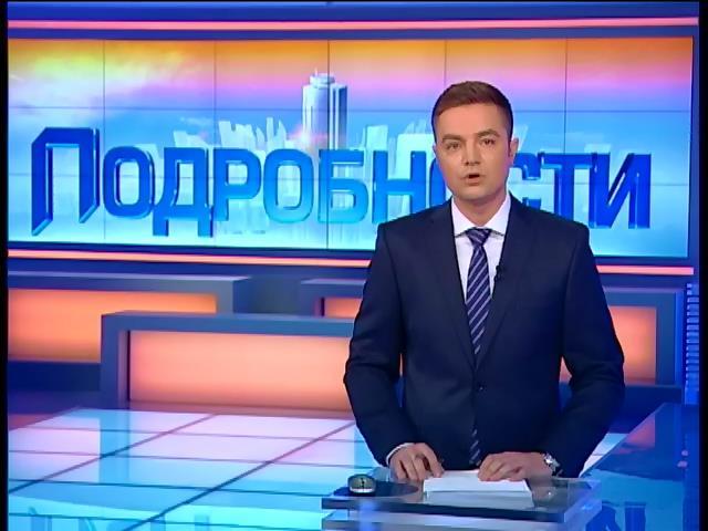 Турчинов остановил действие декларации крымского парламента о независимости (видео)