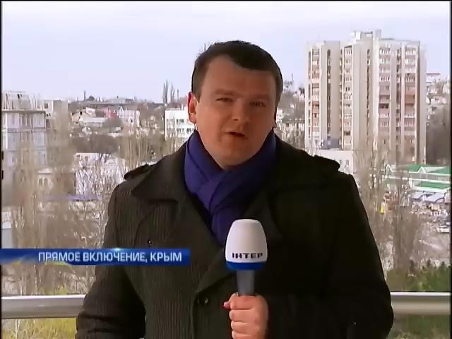Минобороны заявило о снижении активности военных в Крыму (видео)