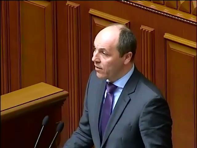 """Парубий заявил, что остановил """"Русскую весну"""" на юго-востоке (видео)"""