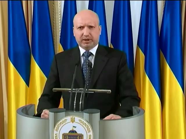 Турчинов заявил, что Украина не смирится с потерей Крыма (видео)