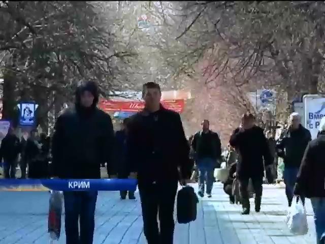 Парламент Крыма объявил о независимости полуострова (видео)
