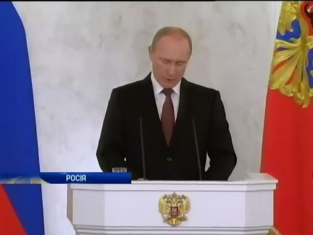 Крым официально вошел в состав РФ (видео)
