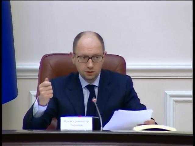 Яценюк хочет ввести налог на депозиты (видео)