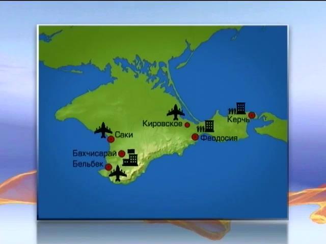 В Крыму остаются заблокированными военные объекты (видео)