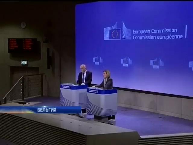 ЕС может выделить Украине миллиард евро (видео)