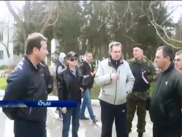 В Севастополе захватили штаб ВМС Украины (видео)