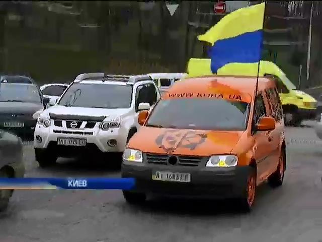 Автомайдан провел пикет у стен СБУ (видео)