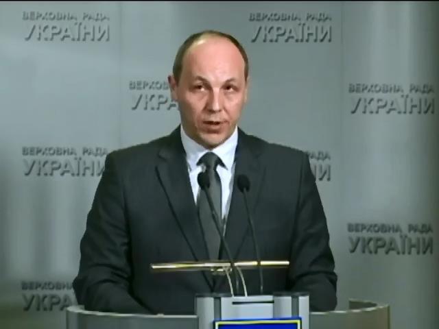 Парубий предлагает признать Крым демилитаризованной зоной (видео)