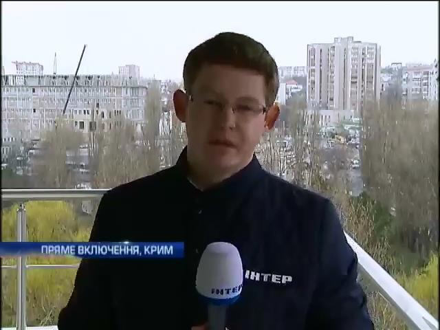 Из Крыма выехали все активисты автомайдана (видео)