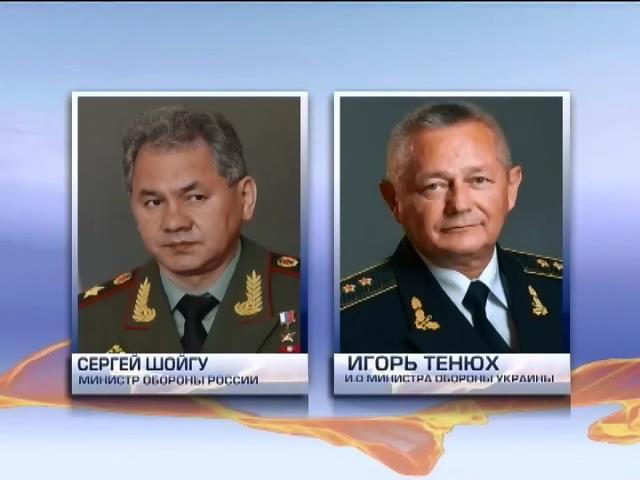 Тенюх и Шойгу провели телефонные переговоры (видео)