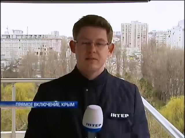Над тремя украинскими кораблями подняли российские флаги (видео)