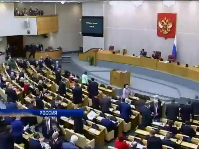 Госдума ратифицировала договор о принятии Крыма в состав РФ (видео)