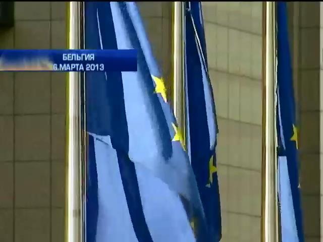 Еврочиновники обсудят новый пакет санкций в отношении России (видео)