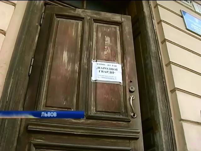 В Днепропетровске и Львове создают полки народной гвардии (видео)