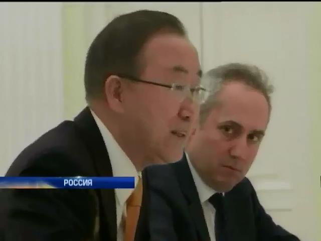 Генсек ООН разочарован крымским референдумом (видео)