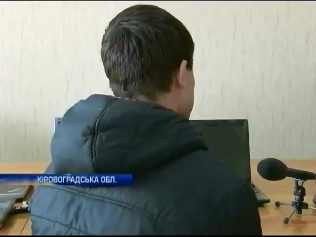 Житель Кировоградской области сжег сельсовет и ограбил медучреждение (видео)